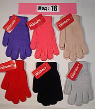 Детские перчатки осень девочка 5-8 лет
