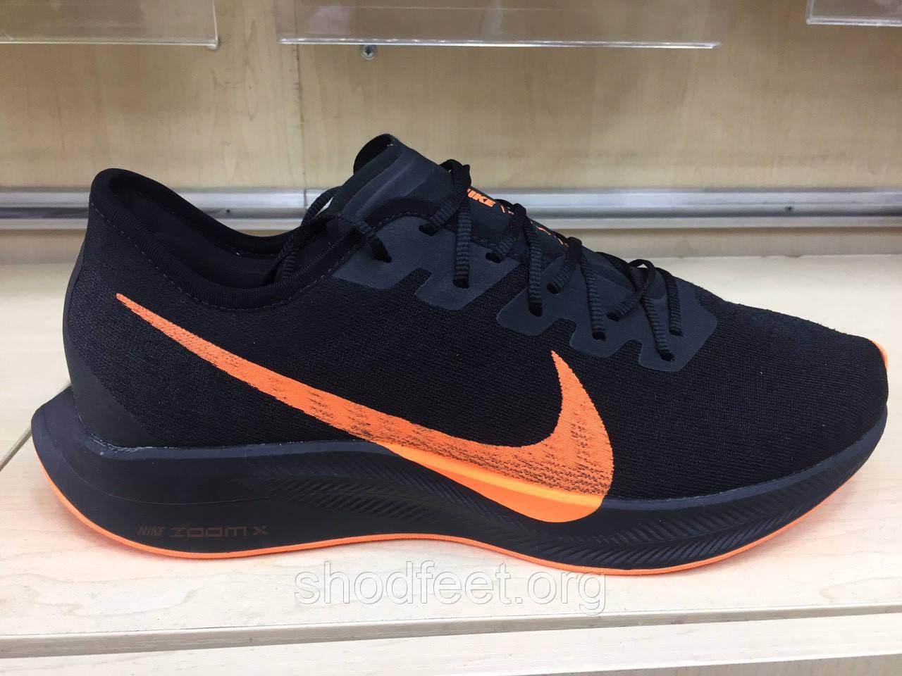 Кроссовки Nike Zoom Pegasus 35 Turbo 2 Black Orange