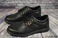 Мужские кожаные туфли Kristan  (Реплика) (Код: 112 чер   ) ►Размеры [40,41,42,43,44,45], фото 1