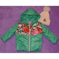 Детская зимняя куртка со вставками Airos