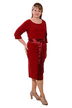 Платье  приталенное,красное ,за колено,стрейч,большие размерыпл 128-4,