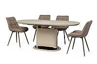 Стол МДФ+стекло ТМ-56 капучино, фото 1