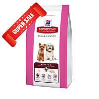 Сухой корм для собак Hill's Science Plan Canine Adult Small & Miniature Chicken & Turkey 6,5 кг