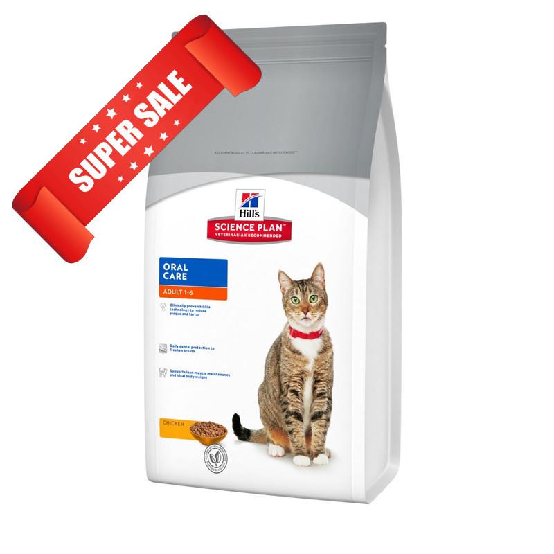 Сухой корм для котов Hill's Science Plan Feline Adult Oral Care Chicken 1,5 кг