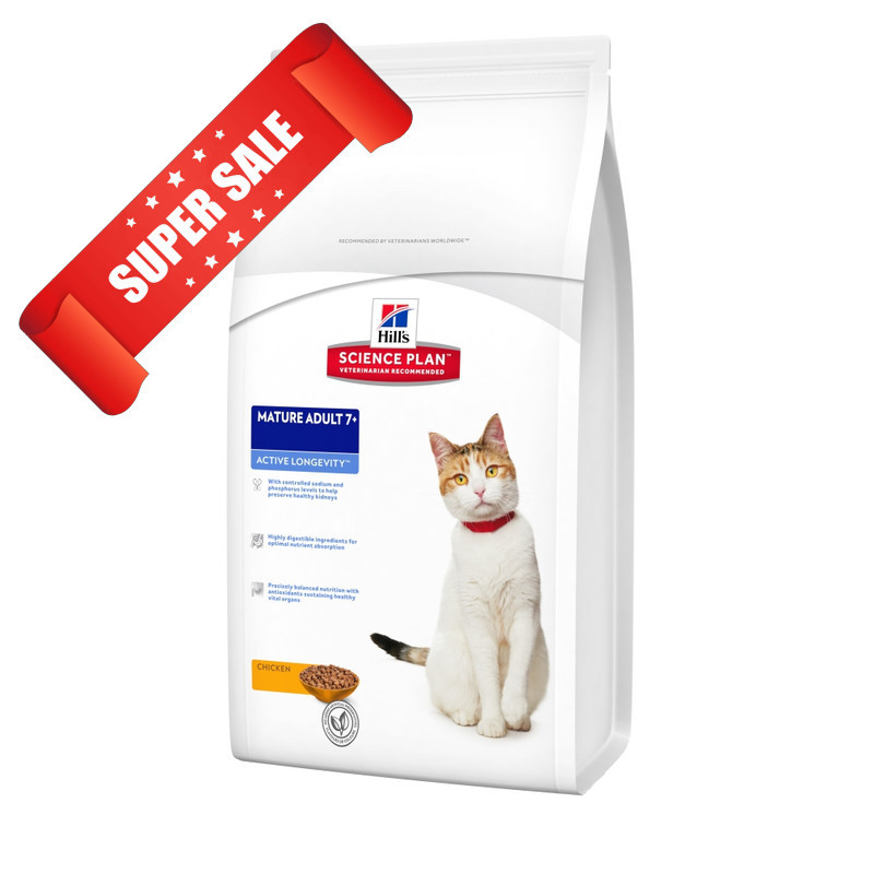 Сухой корм для котов Hill's Science Plan Feline Mature Adult 7+ Active Longevity Chicken 10 кг