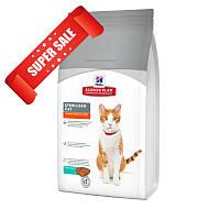 Сухой корм для котов Hill's Science Plan Feline Young Adult Sterilised Cat Tuna 1,5 кг