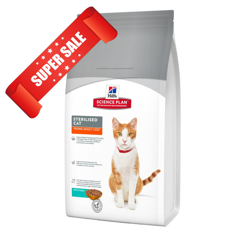 Сухой корм для котов Hill's Science Plan Feline Young Adult Sterilised Cat Tuna 3,5 кг