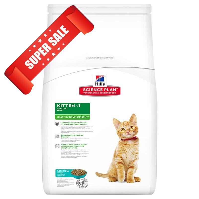 Сухой корм для котов Hill's Science Plan Feline Kitten Healthy Development Tuna 0,4 кг