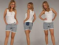 Шикарні джинсові шорти в полоску