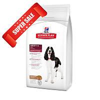 Сухой корм для собак Hill's Science Plan Canine Adult Advanced Fitness Medium Lamb & Rice 3 кг