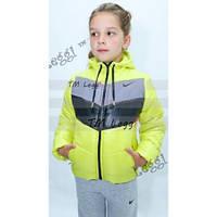Детская куртка дутик