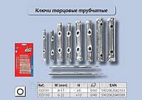 Набор торцовых ключей 10шт/6-22мм., Top Tools 35D193, фото 1
