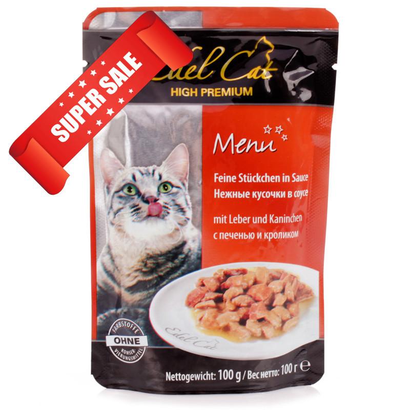 Влажный корм для кошек Edel Cat Нежные кусочки в соусе с печенью и кроликом 100 г