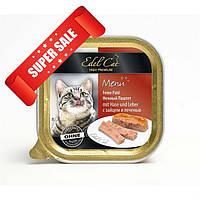 Влажный корм для кошек Edel Cat Нежный паштет с зайцем и печенью 100 г