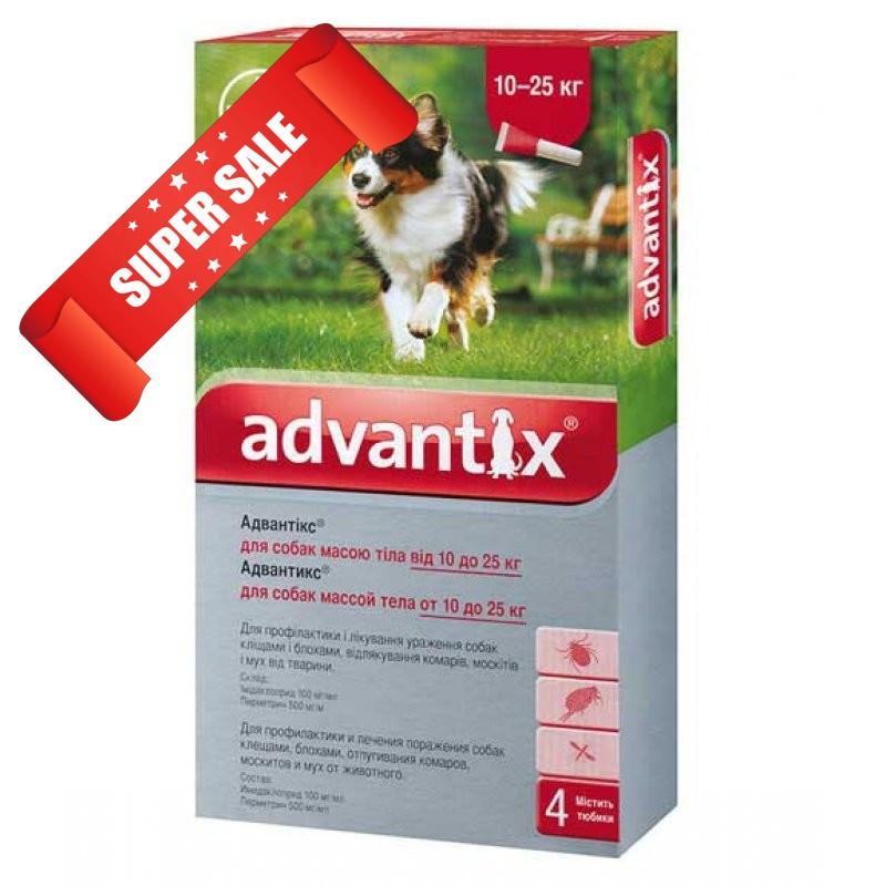 Капли на холку от блох и клещей Bayer Advantix для собак весом от 10 до 25 кг 4 х 2,5 мл