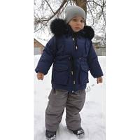 Детский зимний костюм Airos