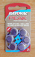 Батарейки №675 Rayovac Peak Performance NEW
