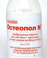 Остеопол N вкус мята, сода стоматологичекая для Air-flow, 100гр.