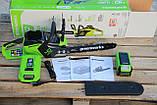 Цепная пила аккумуляторная Greenworks 40 В  GD40CS15 ( CSF403 ) в комплекте с зарядн. устр-м и  аккум. 2,5 А, фото 8