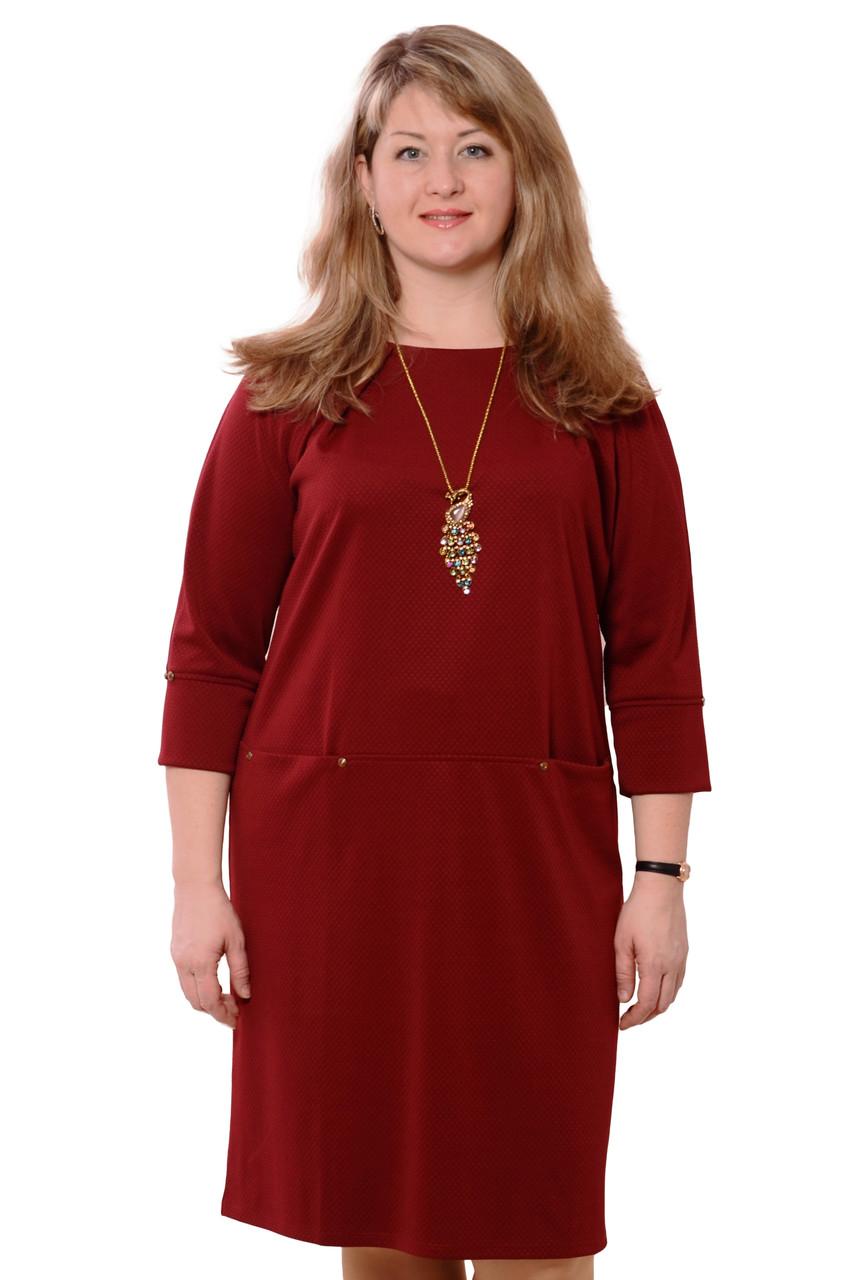 Стильные платья ,деловые платья , большие размеры ,трикотажное  бордовое ,Пл 165