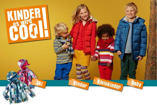 Детские куртки , комбинезоны осень-весна-зима мальчик и девочка Германия