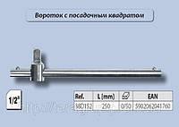 """Вороток Т-образный 1/2"""", 250мм., Top Tools 38D152"""