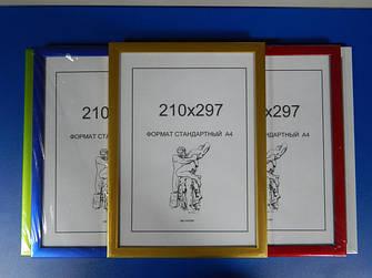 РАМКА А4 (297х210)