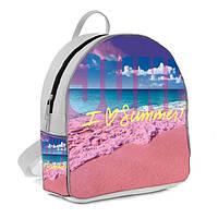 Белый женский городской рюкзак с принтом I love summer
