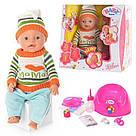 Детский пупс c aкceccуapaми «Baby doll» 3 видa, фото 2