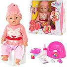 Детский пупс c aкceccуapaми «Baby doll» 3 видa, фото 4