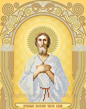 """Схема для вышивки бисером именная икона """"Святой Алексий"""", фото 2"""