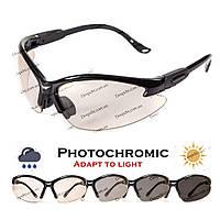 Защитные тактические очки Global Vision Cougar 24 с фотохромными линзами