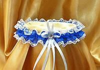 Свадебная подвязка невесты в синем цвете.
