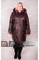 Женское зимнее пальто с меховым воротником больших размеров вельбо