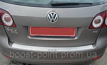 Защитная хром накладка на задний бампер (планка без загиба) volkswagen golf VI plus (гольф 6 плюс) 2004-2008
