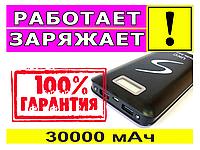 КАЧЕСТВО ! Power bank 30000 mAh (Павербанк 30000 мАч) LCD экранчик, черная | AG390002