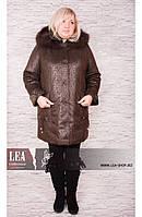 Женское зимнее пальто дубленка большого размера 50-64 р, фото 1
