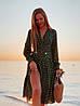 """Платье на запах """"Лилия"""" с принтом горошек, есть карманы, длинный рукав  278-613, фото 2"""