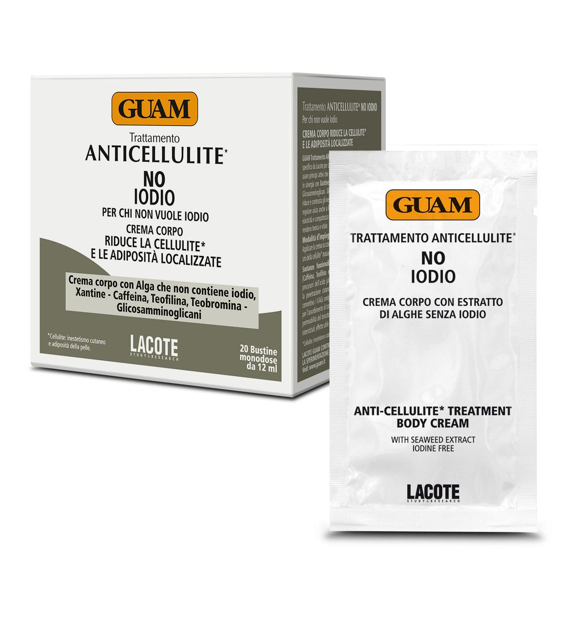 GUAM Антицеллюлитный крем для тела без содержания йода