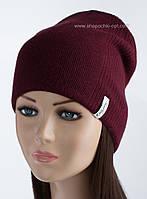 Утепленная вязаная шапочка Гринфилд цвет бордовый