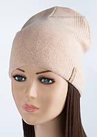 Женская шапка-колпак Гринфилд цвет жемчуг