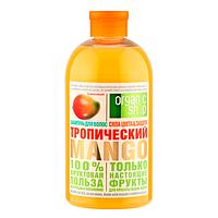 Organic Shop Fruits Шампунь для окрашенных и мелированных волос Тропический манго 500 мл