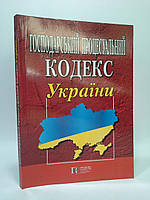 ЮрЕк КУ 2019 (нов) КУ Господарський процесуальний кодекс України ГПК