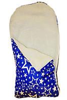 Зимний конверт для санок и коляски 90 х 48 синий 0145, фото 1