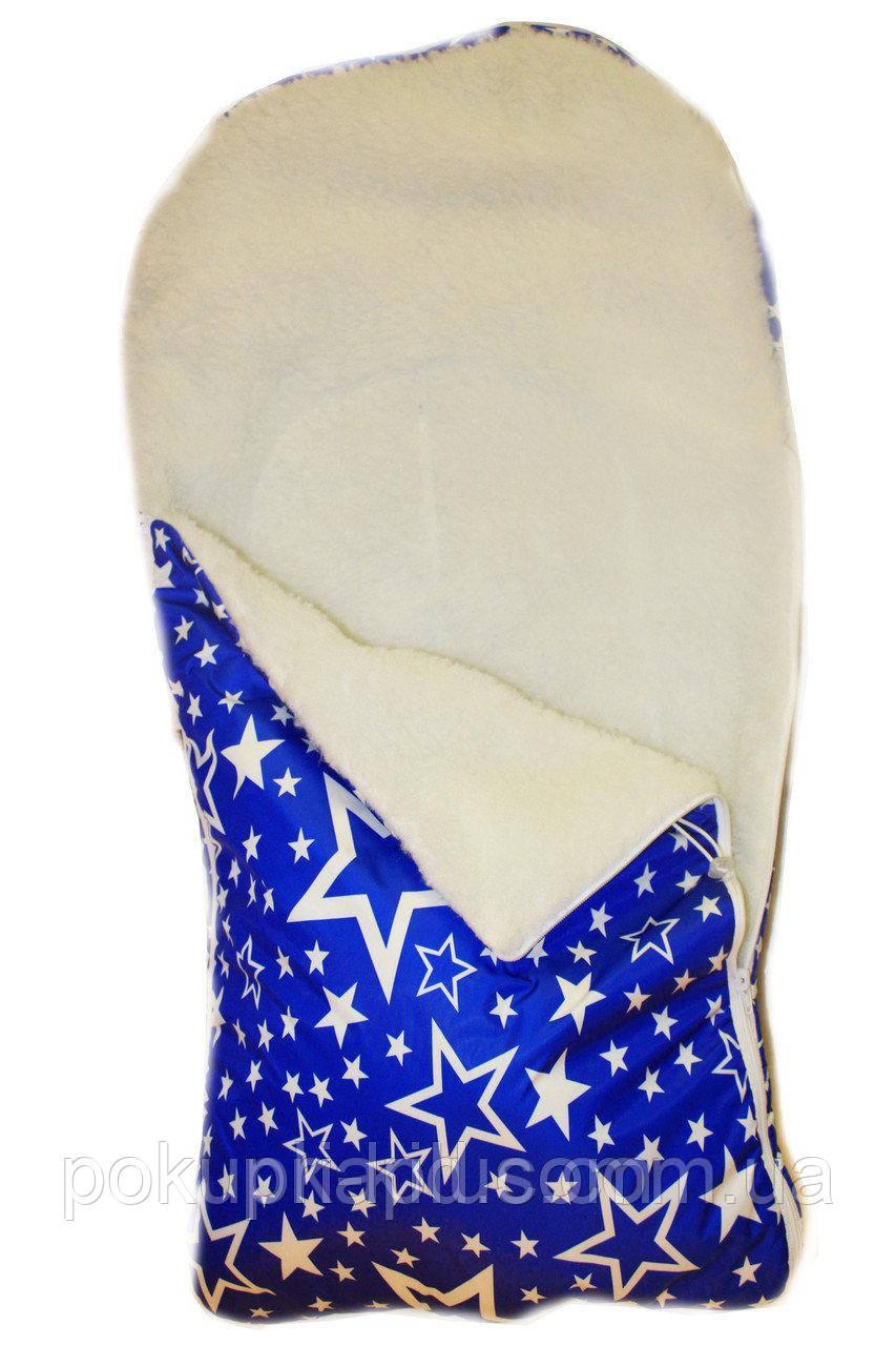 Зимний конверт для санок и коляски 90 х 48 синий 0145