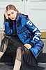 Жіноча зимова куртка з утеплювачем тінсулейт, з 42 по 82 розмір