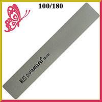 Пилка Двухсторонняя Широкая 100/180 Golden Mileo для Натуральных и Искусственных Ногтей