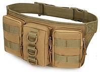 Поясная тактическая сумка Карго, песочная