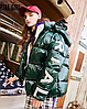 Зимова куртка жіноча з утеплювачем тінсулейт, з 42 по 82 розмір