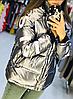 Зимняя куртка женская со съемным капюшоном, серебристая с 42 по 82 размер